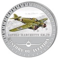 Бурунди 5000 франков 2015. Самолет - «Савоя-Маркетти SM.79 Спарвиеро » серия «История авиации».