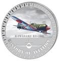 Бурунди 5000 франков 2015. Самолет - «Кавасаки Ки-100» серия «История авиации».