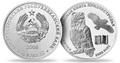 Приднестровье 10 рублей 2008.Филин – Красная книга.Арт.60