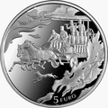 Латвия 5 евро 2015.150 лет Пожарной службы.