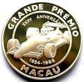Макао 100 патак 1988.Гран-При Макао 1954-1988.