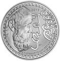 Греция 10 евро 2015.Аристофан – Греческая культура и цивилизация.
