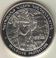 Нагорный Карабах 1000 драм 2004.Медведь.Арт.60