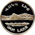 Нагорный Карабах 1000 драм 2003.Озеро Ван.Арт.60