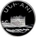 Нагорный Карабах 1000 драм 2004.Ани.Арт.60