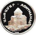 Нагорный Карабах 1000 драм 2003.Ахтамар - церковь Святого креста.Арт.60