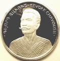 Нагорный Карабах 1000 драм 2004.Геворг Чавуш.Арт.60