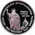 Нагорный Карабах 1000 драм 2003.1700 лет Христианства в Армении.Арт.60