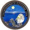 Палау 1 доллар 1994.Наутилус – Защита морской жизни (Независимость).Арт.000040041814/60