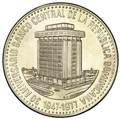 Доминикана 30 песо 1977.Центральный Банк.Арт.60