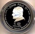 Доминика 10 долларов 1979.Иоанн Павел II.Арт.000192618032/60