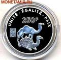 Джибути 250 франков 2002.Верблюды.Единство Равенство Мир (UNITE EGALITE PAIX) – Французские территории.Арт.000280042348/60