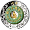Лаос 2000 кип 2016 Год Обезьяны Лунный календарь (Нефрит).Арт.000954051372/60