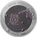 Казахстан 500 тенге 2006.Космос.Арт.000390045116/60