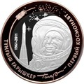 Казахстан 500 тенге 2011.Космос – Первый Космонавт Гагарин Ю.А.Арт.000350045113/60