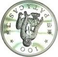 Макао 100 патак 1992.Год Обезьяны – Лунный календарь.Арт.000131016975/60