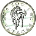 Макао 100 патак 1990.Год Лошади – Лунный календарь.Арт.000152916974/60