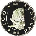 Макао 100 патак 1987.Год Кролика – Лунный календарь.Арт.000118912589/60