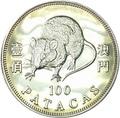 Макао 100 патак 1996.Год Крысы – Лунный календарь.Арт.000090017875/60