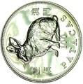 Макао 100 патак 1999.Год Кролика – Лунный календарь.Арт.000133218060/60