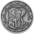 Бенин 1500 франков 2015.Слон с детенышем.Арт.60