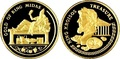 Казахстан 100+100 тенге 2004.Золото царя Мидаса и Сокровище царя Креза серия Самые маленькие монеты мира (набор из двух монет).Арт.60