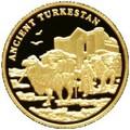 Казахстан 100 тенге 2004.Древний Туркестан серия Самые маленькие монеты мира.Арт.60