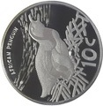 Южная Африка 10 центов 2016.Африканский пингвин серия Охрана морских территорий.Арт.60