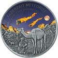 Нигер 10000 франков 2016.Метеорит Тазерзайт - Mount Tazerzait (Килограмм).Арт.60