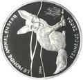 Бенин 1000 франков 2004.Лиса.Арт.60