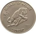 Афганистан 50 афгани 1987.Леопард серия Всемирный Фонд Дикой Природы.Арт.60