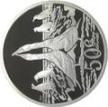 Южная Африка 50 центов 2015.Капская олуша (Cape gannets).Африканские пингвины серия Охрана морских территорий.Арт.60