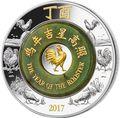 Лаос 2000 кип 2017 Год Петуха Лунный календарь (Нефрит).Арт.001050353976/60