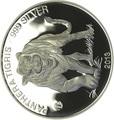 Лаос 1000 кип 2013.Тигр.Арт.60