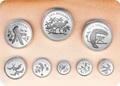 Белиз 16,91 долларов 1974.Птицы (Набор 8 монет).Арт.60