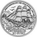 Австрия 20 евро 2004.Фрегат Новара (S.M.S. Novara) - серии Австрия в открытом море.Арт.000125048735