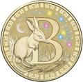 Австралия 1 доллар 2017.Алфавит – B – Билби (Блистер).Арт.000086253542/60