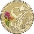 Австралия 1 доллар 2017.Алфавит – S – Морской конек (Блистер).Арт.000086253560/60