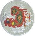 Китай 10 юаней 2017.Год петуха – Лунный календарь.Арт.60