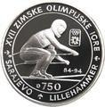 Босния и Герцеговина 750 динаров 1993 Горные лыжи - Зимние Олимпийские игры 1994 в Лиллехаммере.Арт.000336137690/60