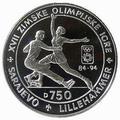 Босния и Герцеговина 750 динаров 1993 Фигурное катание - Зимние Олимпийские игры 1994 в Лиллехаммере.Арт.000336137694/60