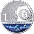 Биткоин 1 цент 2014 Орел бинарный.Арт.000240053905/60