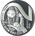 Корея Южная 10000 вон 2002 Футбол ФИФА 2002 Корея Япония (Стадион-Вратарь).Арт.60