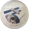 Острова Кука 2 доллара 2013 Космос Космический корабль Китая Шэньчжоу 5 (ShenZhou).Арт.000221853894/60