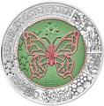 Австрия 25 евро 2017 Микрокосмос (Бабочка Пчела).Арт.60