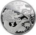 Канада 250 долларов 2012 Год Дракона (Килограмм).Арт.006203436816
