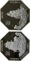 Вануату 2х50 вату 1999 Корабли Astrolabe и Zelee (набор 2 монеты).Арт.60