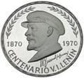 Экваториальная Гвинея 75 песет 1970 Ленин.Арт.46144/60