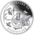 Корея Южная 50000 вон 2012 Всемирный конгресс по охране природы – Сова Попугай Черепаха Пингвин Медведь (Korea 50000 won 2012 World Congress on nature protection).Арт.60