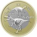 Япония 500 йен 2010 Префектура Фукуи Динозавры Биметалл (Japan 500Y 2010 Fukui Prefecture BM).Арт.000088654309/60